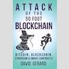 Book Review: Attack of the 50 Foot Blockchain