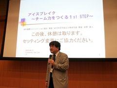 /mag4media/repositories/fs/articles/agile-japan-2009/en/resources/6.jpg