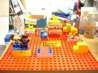 Lego Bug Tracking
