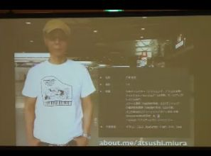 HTML5と情報表現の最適化 : 三浦 敦史