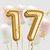 Java 16またはJava 17にアップグレードする理由と方法